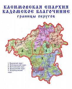 Карта благочиний границы округов