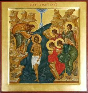Богоявление (Крещение) Господне